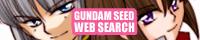 http://www.gundam-seed.co.uk/image/banner/ws_banner200_06.jpg