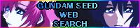 http://www.gundam-seed.co.uk/image/banner/ws_banner200_11.jpg